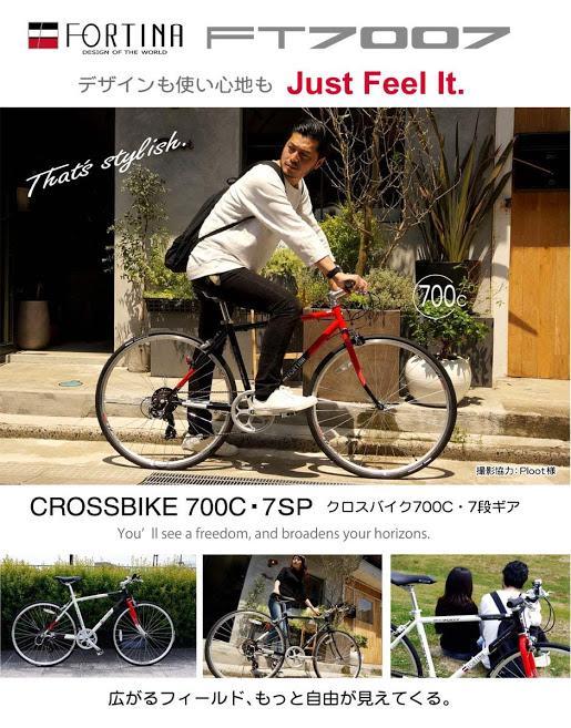 FORTINA FT7007 (xe nội địa Nhật)